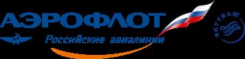 Аэрофлот. Российские авиалинии