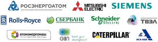 Международный Форум поставщиков атомной отрасли АТОМЕКС 2018