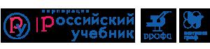 Корпорация «Российский учебник»   Объединенная издательская группа «ДРОФА-ВЕНТАНА»