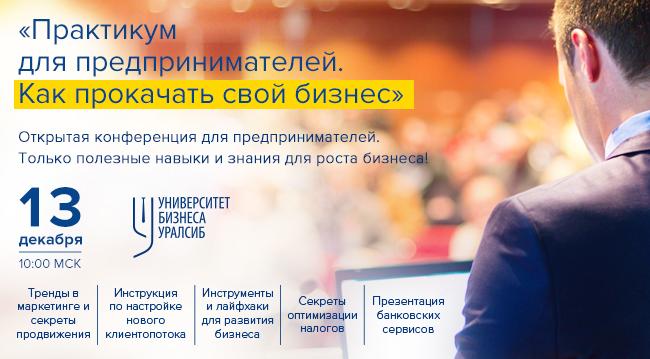 program_shapka_19-11-2018.jpg