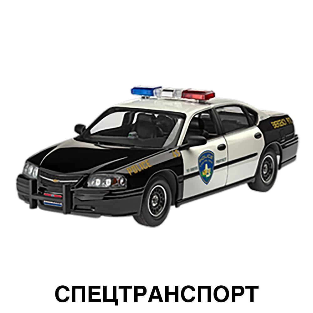 - СПЕЦТРАНСПОРТ