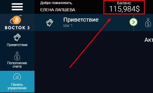 vostok3.org