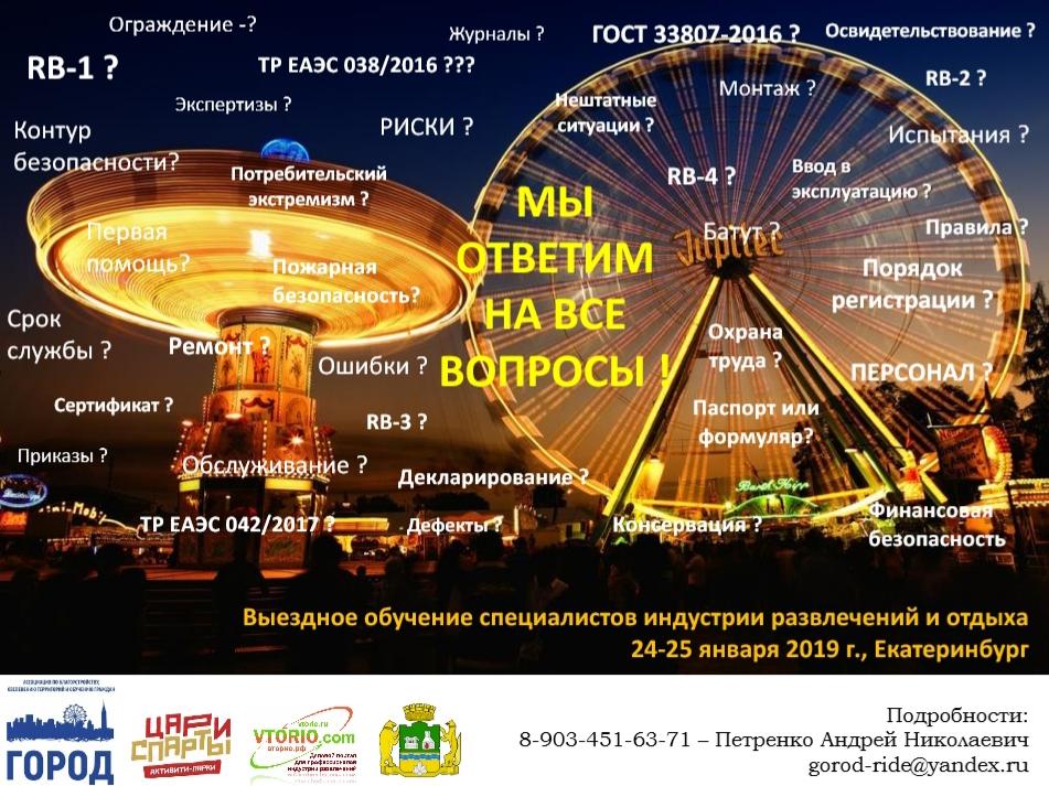 http://image.sendsay.ru/image/x_1543913707860868/block/201901/15211517/20190115_114002.jpg